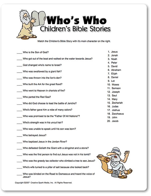 Printable Children's Bible Trivia Questions And Answers